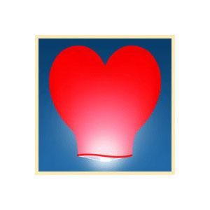 Небесный фонарик в виде сердца