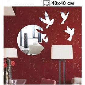 Зеркало-панно Голуби с гнездом