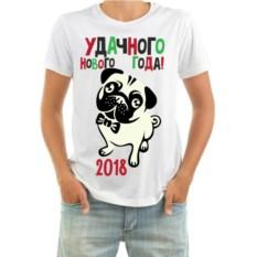 Мужская футболка Удачного Нового года