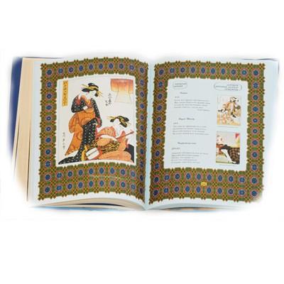 Книга Классическая японская поэзия