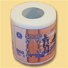 Туалетная бумага 5000 рублей
