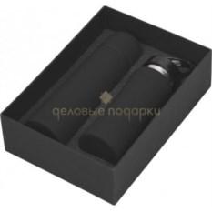 Черный подарочный набор Активити