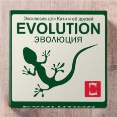 Настольная игра Эволюция (ограниченная серия)