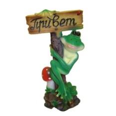 Декоративная садовая фигура Лягушка с табличкой