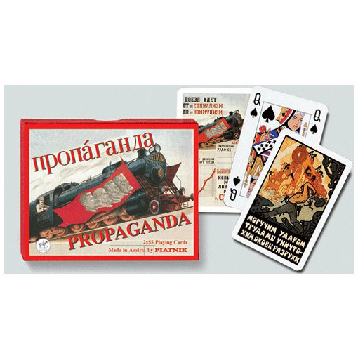 Карты подарочные «Пропаганда»