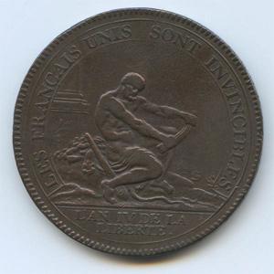 Монета «1 су»
