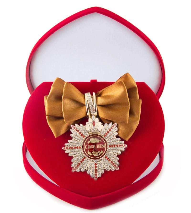 Большой Орден с бронзовой лентой С Юбилеем!