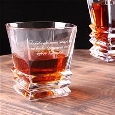 Стакан для виски Рокки