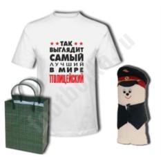 Мужской подарочный набор Полицейский