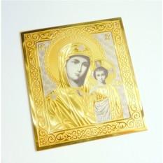 Карманная икона Казанской Божией Матери