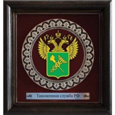 Мини-панно Таможенная служба РФ