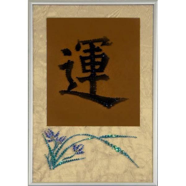 Картина Swarovski Китайский иероглиф