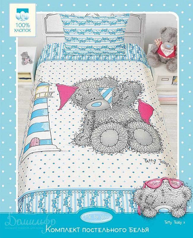 Детское постельное белье Teddy Me To You, на пляже