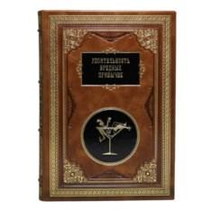Книга Упоительность вредных привычек (в мешочке)