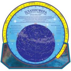 Планисфера «Определитель звезд и созвездий»
