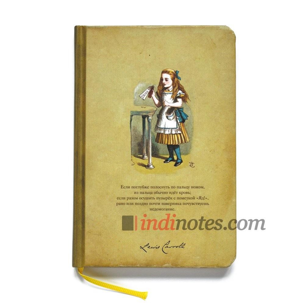 Блокнот для записей Olebook Алиса. Выпей меня