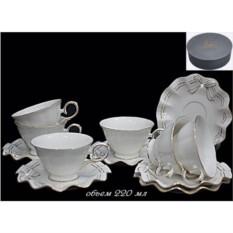 Фарфоровый чайный набор 12 предметов в подарочной упаковке