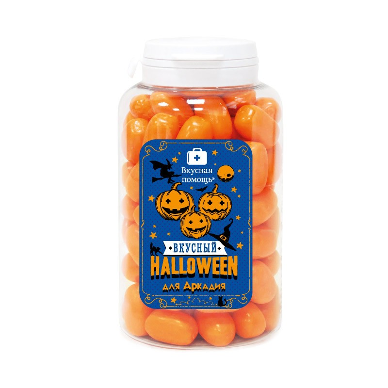 Жевательные конфеты «Вкусный Halloween»