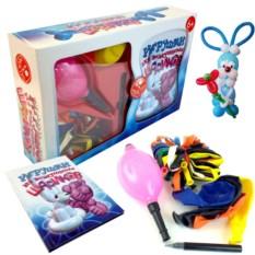 Большой игровой набор «Игрушки из воздушных шариков»