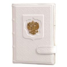 Белый ежедневник формата А5 «Россия с гербом»