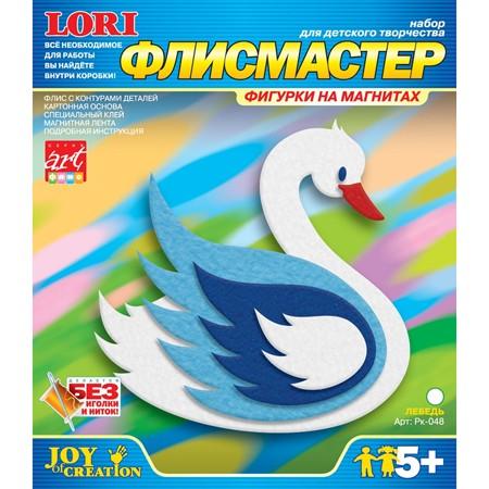 Аппликация из флиса «Лебедь»