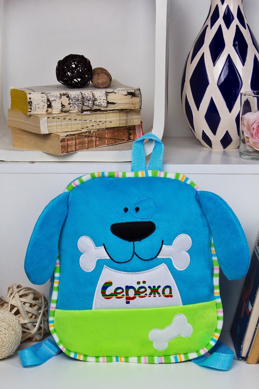 Детский рюкзак с именной вышивкой Собачка с ушками