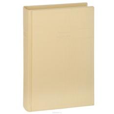Книга Аполлон Майков. Избранные стихотворения