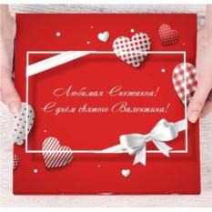 Именной набор конфет ручной работы Delioro С любовью