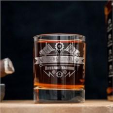 Именной стакан для виски С Днём металлурга!