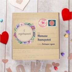 Бельгийский шоколад в упаковке Любовное послание