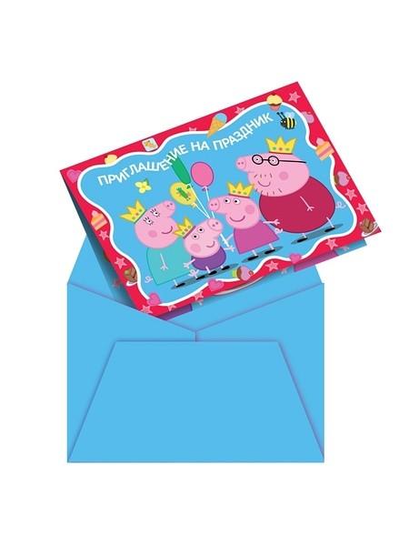 Приглашение в конверте «Пеппа-принцесса»