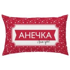 Подушка «Сердечки» с вашим именем