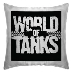 Подушка для фанатов World of tanks