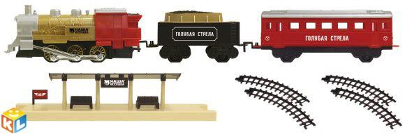 Железная дорога Голубая стрела (локомотив, тендер, вагон)