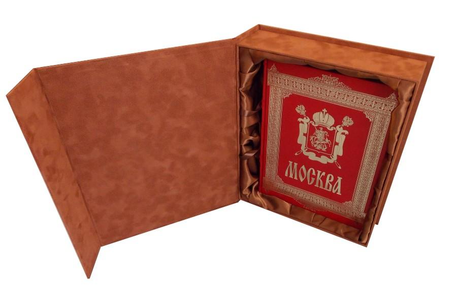 Подарочное издание «Москва»