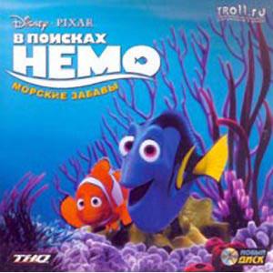 Компьютерная игра «В поисках Немо. Морские забавы»