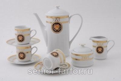 Кофейный сервиз Leander Сабина (Версаче Золотая лента)