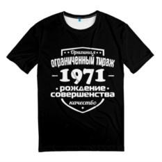 Мужская 3D-футболка Рождение совершенства 1971