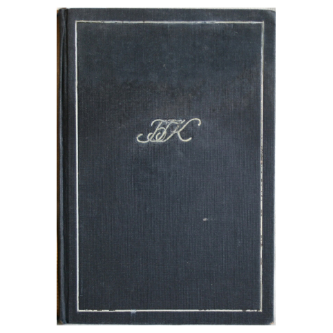 Книга «Казароза»