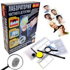Игровой набор Лаборатория частного детектива