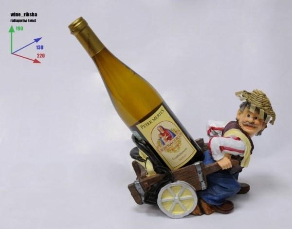 Подставка для бутылки ВиноРикша