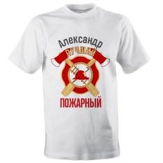 Именная мужская футболка «Лучший пожарный»