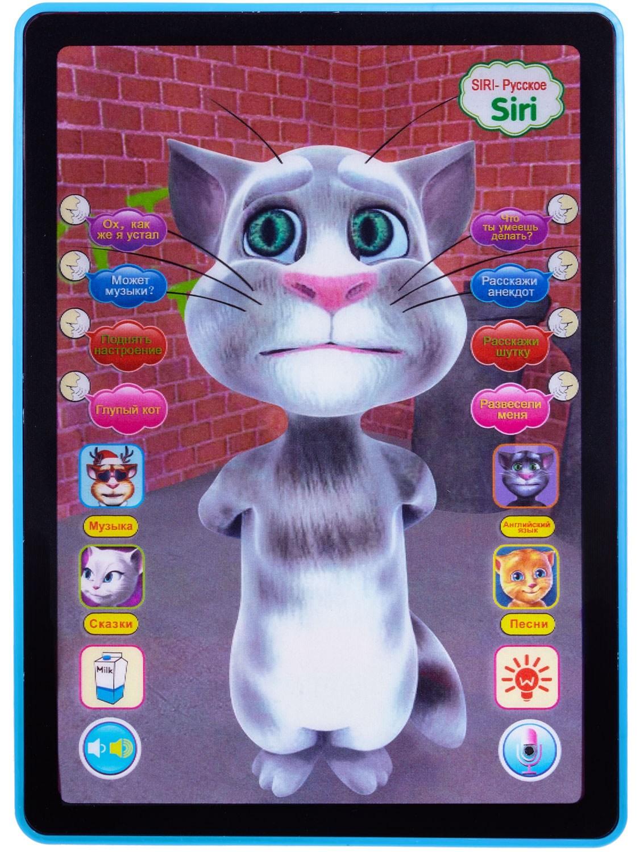 Игра на планшет кот том 2
