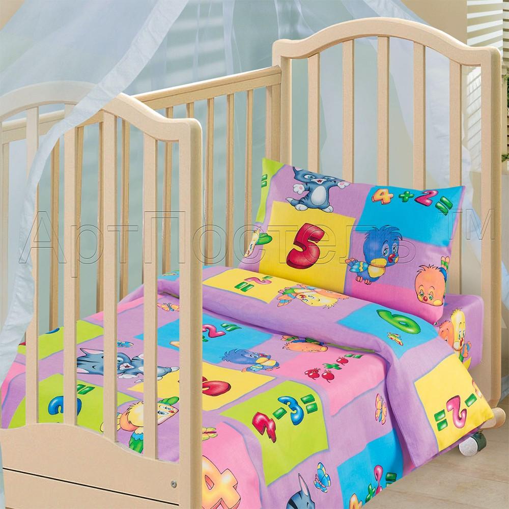 Комплект белья в кроватку Забавный счет (Артпостелька)