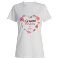 Женская футболка «Лучшая мама в мире»