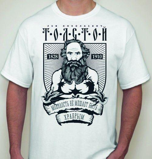 Мужская футболка Толстой