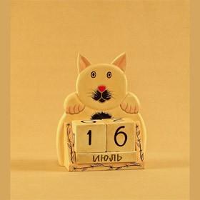 Календарь Котенок с розовыми ушками