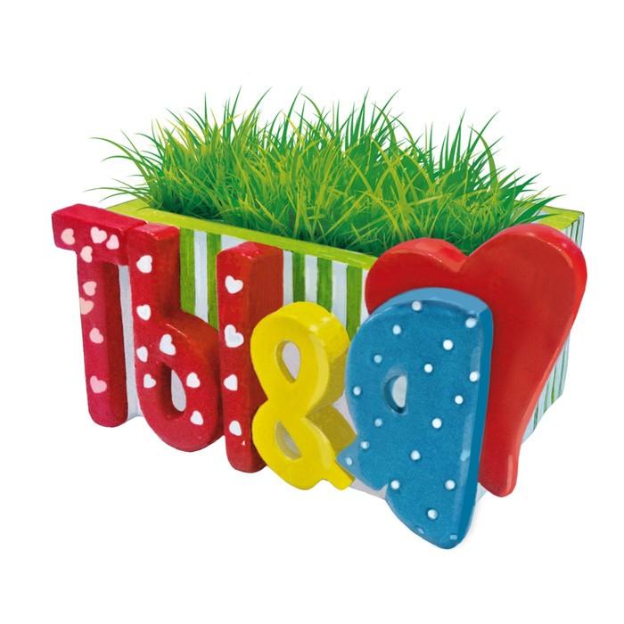Растущая трава Ты и я