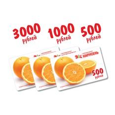Подарочный сертификат супермаркета Карусель