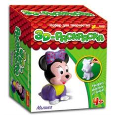 Фигурка-раскраска «Мышка»